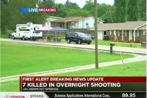 مذبحة مروعة ..  العثور على 7 جثث بعد إطلاق نار بولاية أمريكية  ..  تفاصيل صادمة