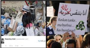 """اللبنانيون يغنون للـ""""زبالة"""" وراغب علامة يضع حلا للأزمة"""