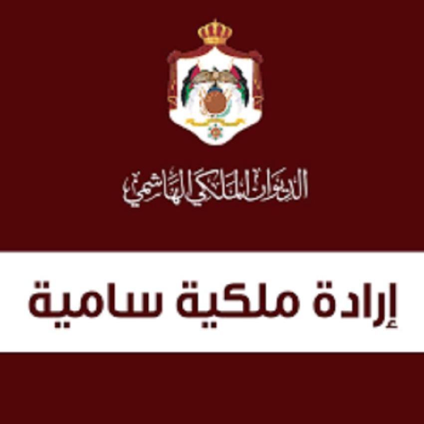 عبدالله العدوان مستشارا خاصاً لجلالة الملك