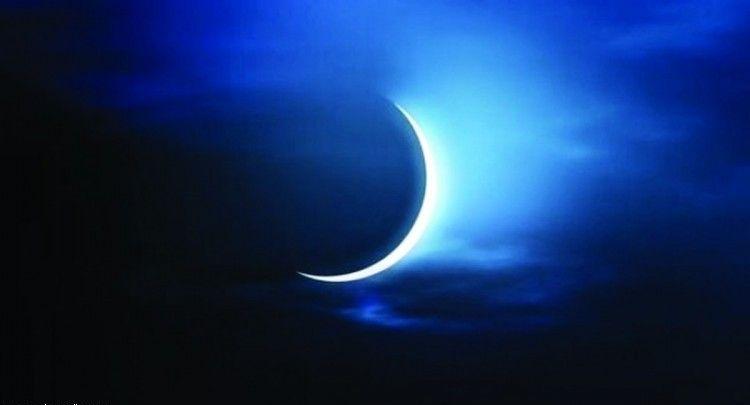 السعودية و دول عديدة قد تعلن بشكل رسمي ان الجمعة هو أول ايام العيد