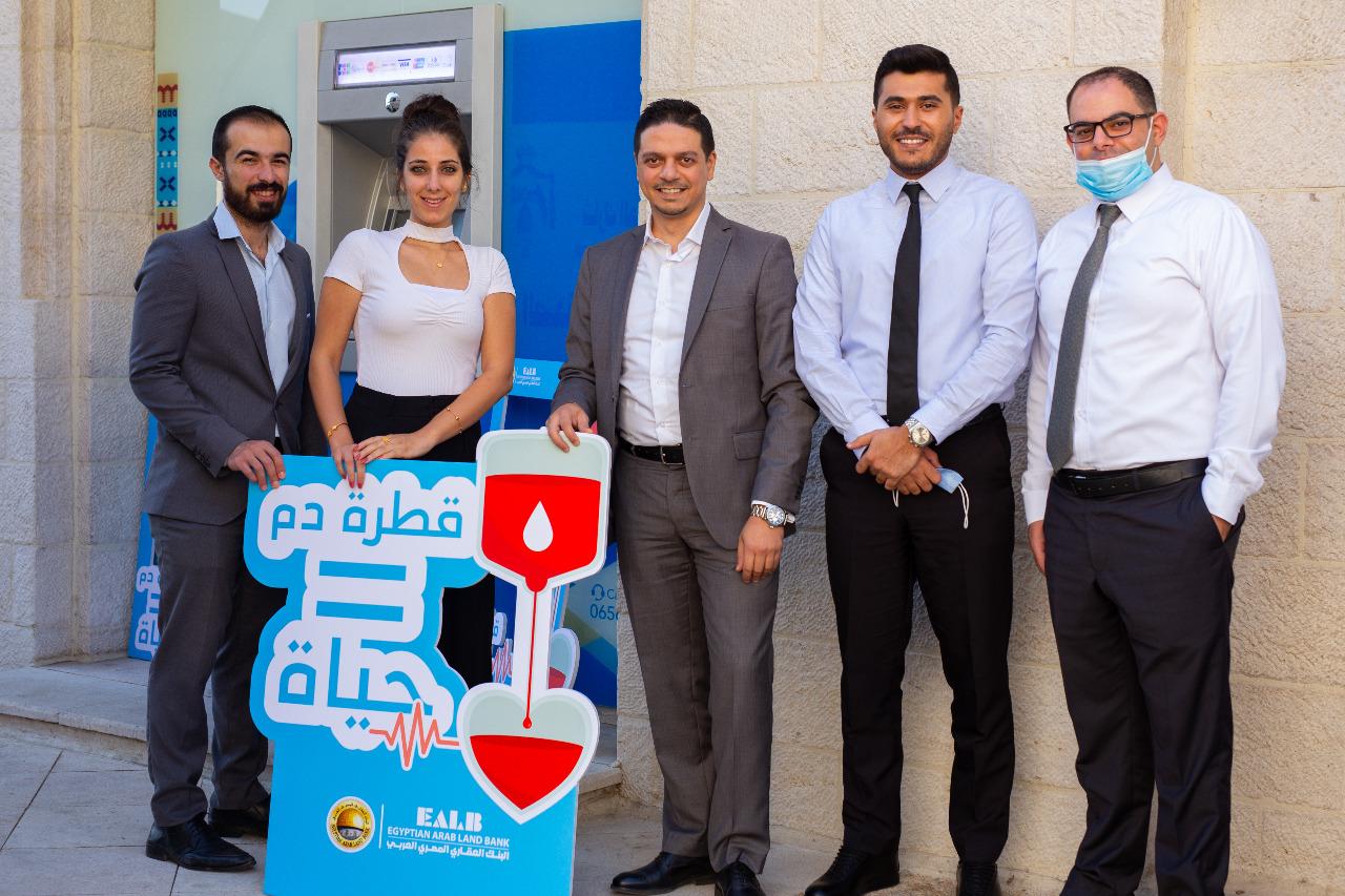 تحت شعار ( نقطة دم = حياة ) البنك العقاري المصري العربي ينظم حملته السنوية للدم