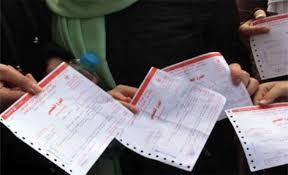 التربية :توزيع بطاقات الجلوس على طلبة التوجيهي غدا