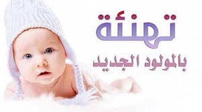 """سليمان علي  ..  ألف مبروك المولود الجديد """"علي"""""""