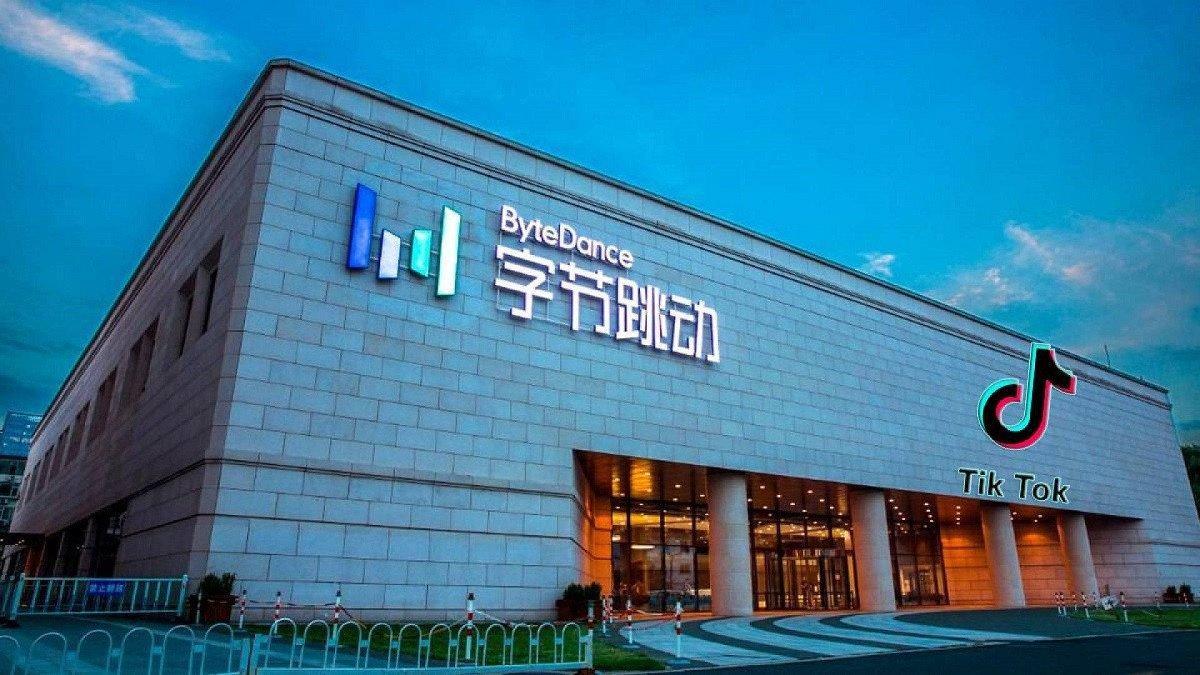"""خبراء: 5 أسباب ترجح تخلي الصين عن """"تيك توك"""""""