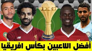 5 نجوم عرب في قائمة أفضل لاعب إفريقي لعام 2019