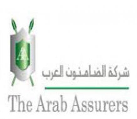 """بالوثائق: الحجز على اسهم صندوق ادخار """"الضامنون العرب"""" بعد قروض ترتبت عليه و تجاوزت الـ(100) ألف"""
