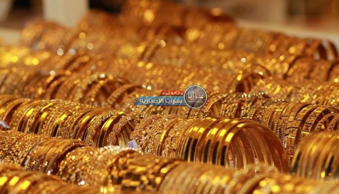 سرايا تنشر أسعار الذهب في الأردن لليوم الخميس