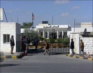 أمن الدولة: بدء محاكمة متهما حاول الالتحاق بداعش