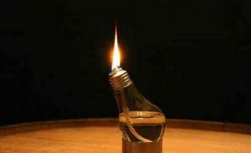 شركة الكهرباء توضح حقيقة فصل التيار الكهربائي عن قرية رم