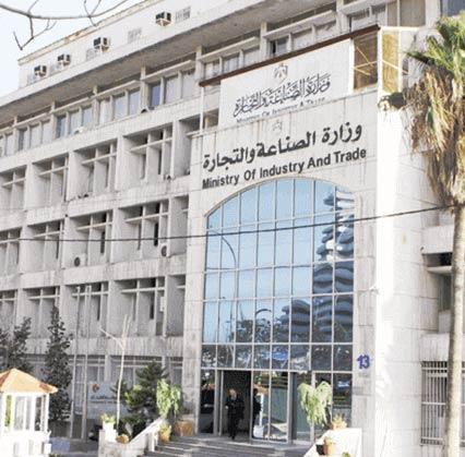 توجة لفرض قيود على مستوردات دول تعرقل دخول الصادرات الأردنية لأراضيها