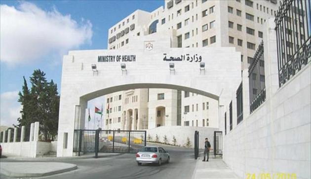 وزارة الصحة:الحجر الالزامي 14 يوما بحسب البروتوكول المعتمد من الصحة العالمية