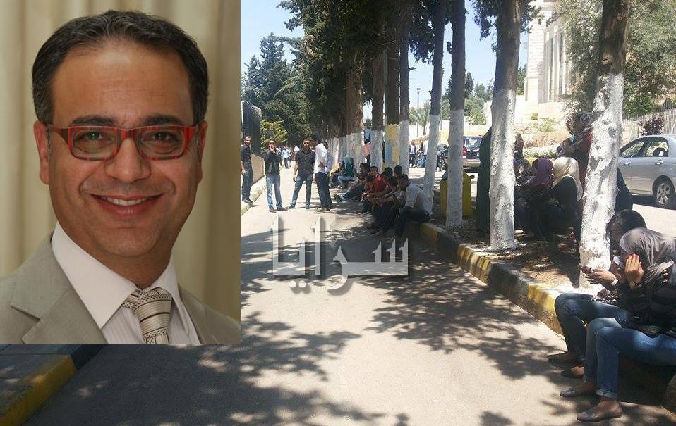 """""""سرايا"""" تنفرد بنشر وثائق خطيرة حول الثورة البيضاء ضد عميد  """"الدراسات الدولية"""" في الجامعة الأردنية(صور)"""
