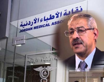 """نقابة الاطباء كانت بحجم التحدي.. والمراهنون على زعزعتها خرجوا بـ """"خفي حنين""""..!"""