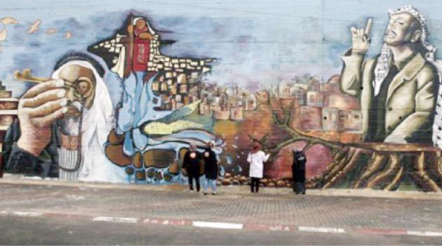 جدارية ضخمة في نابلس تروي حكاية الفلسطينيين