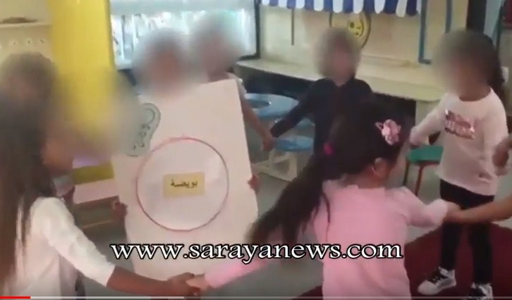 فيديو صادم  ..   فضيحة تربوية في عمان : روضة تعلم الاطفال كيفية دخول الحيوان المنوي الى البويضة