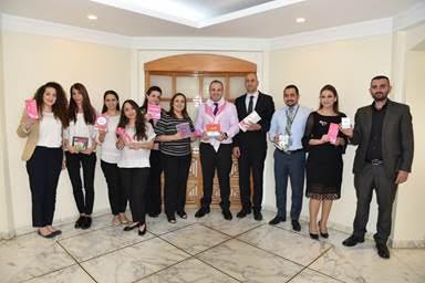 البنك الأهلي الأردني يطلق حملة توعوية حول الكشف المبكر عن سرطان الثدي