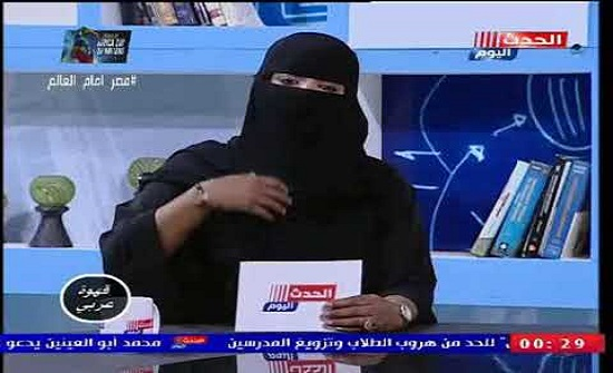 لأول مرة ..  مذيعة تظهر بالنقاب على شاشات التليفزيون (فيديو)