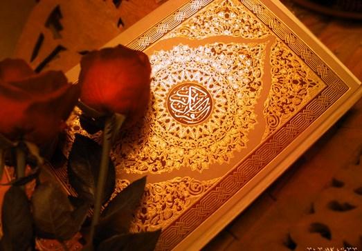 هل تهدى قراءة القرآن للآخرين ؟