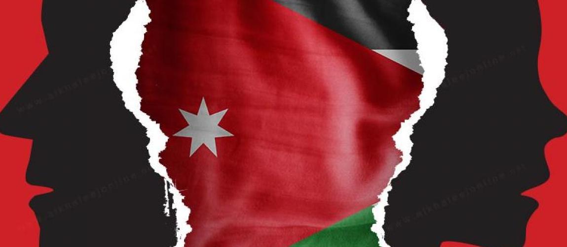انخفاض حالات الطلاق في الأردن