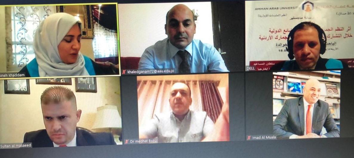 """مناقشة رسالة الماجستير رقم (62) عن بعد في """"عمان العربية"""" حول أثر النظم الجمركية في تدفق البضائع الدولية من خلال التشارك بالمعرفة في دائرة الجمارك الأردنية"""