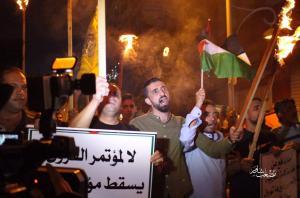 مسيرة مشاعل رفضا لورشة البحرين