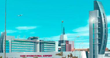 أمن المطار يضبط راكبة عربية بحوزتها 250 جرام بانجو