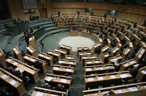 النائب الأردني ومسؤولياته