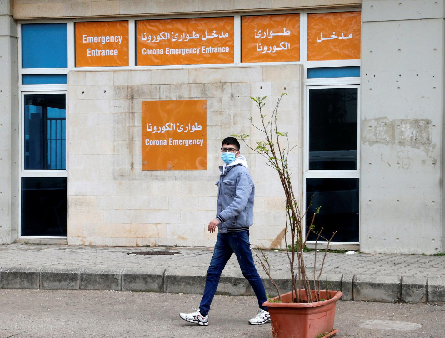 كورونا يضرب لبنان بقوة ..  الإصابات اليومية تقترب من 800 حالة