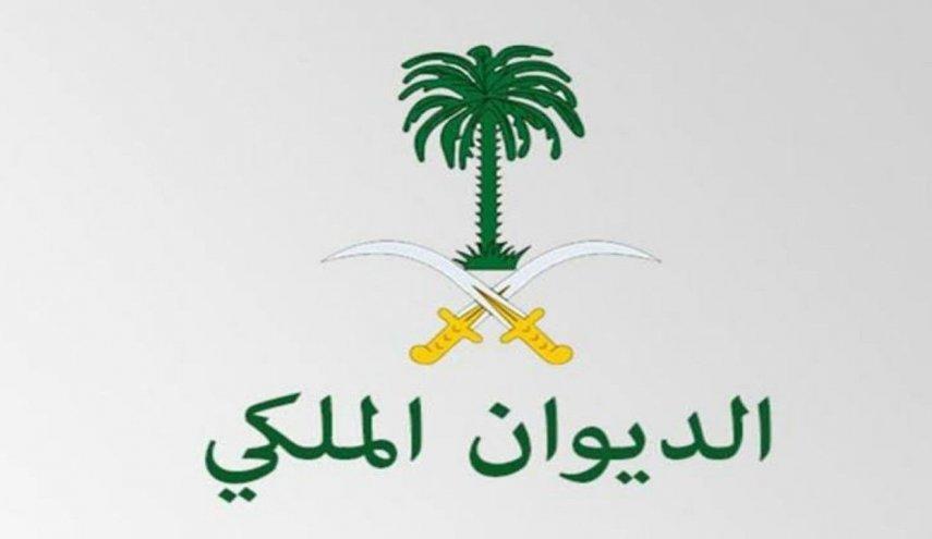 السعودية تعلن وفاة والدة أمير