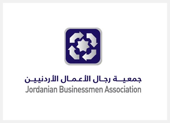 مجلس إدارة جمعية رجال الأعمال الأردنيين يعلن عن بعض الخطط اللتشاركية مع الحكومة للخروج من أزمة كورونا العالمية