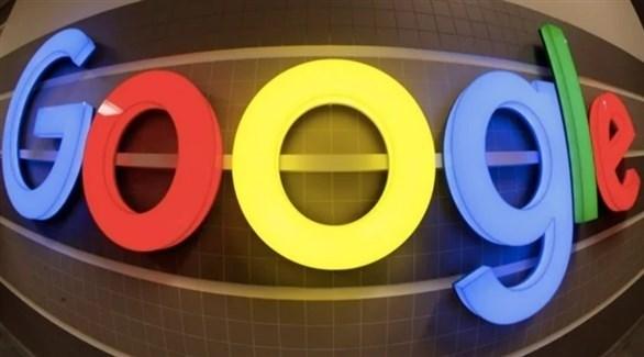 غوغل تحدث خوارزميات محرك البحث لمكافحة الابتزاز عبر الإنترنت