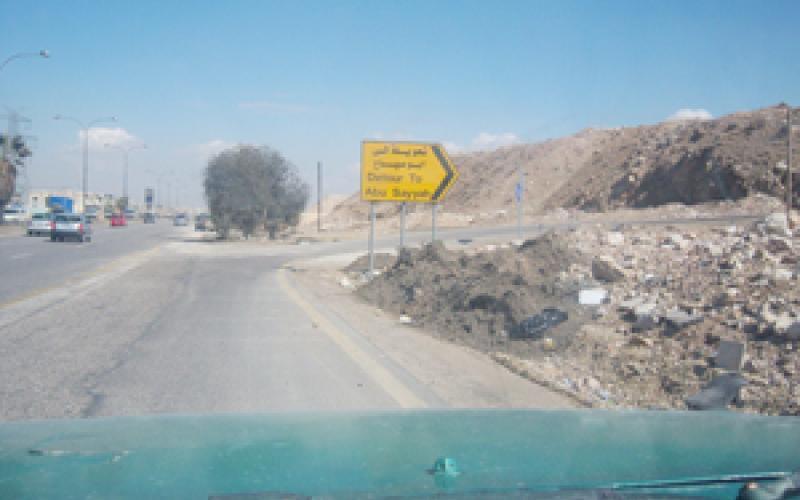 اهالي قرية ابو صياح يناشدون الملك للتدخل بعد قرار اخلاء منازلهم