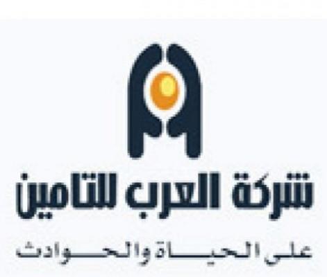 هبوط اسهم شركة العرب للتأمين على الحياة والحوادث .. وثائق