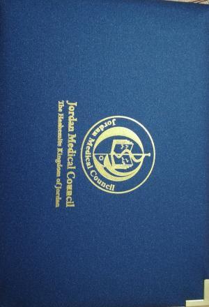 الدكتور عبدالله الحديدي  ..  مبارك