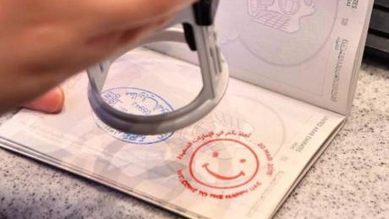 في يوم السعادة العالمي ..  ختم ينشر السعادة عند دخولك الإمارات