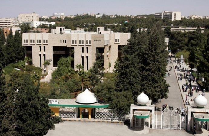 """""""الأردنية"""" تعلن أسماء المرشحين للقبول في برامج الدراسات العليا"""
