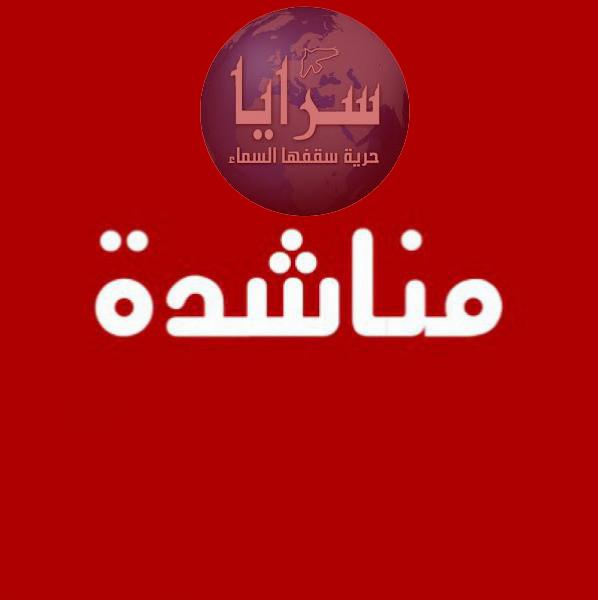امام اهل الخير ..  أم واطفالها بلا مأوى
