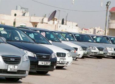 """""""المستهلك"""": رفع رسوم جمرك المركبات يرهق المواطن"""