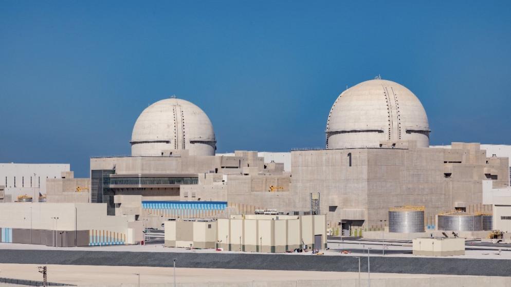 الإمارات تشغّل أول مفاعل عربي سلمي للطاقة النووية