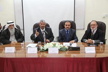 الحكم الآلي على الحديث الشريف ندوة في جامعة العلوم الإسلامية العالمية