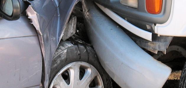حادث السيارة في المنام