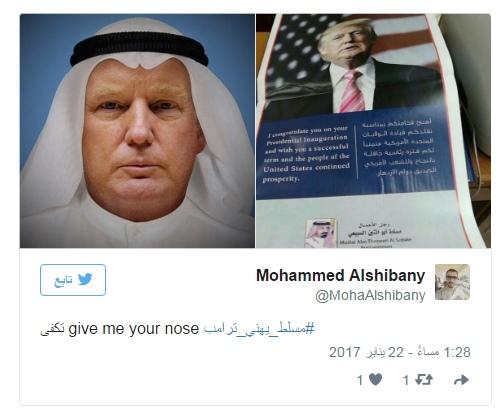 بالصور .. رجل اعمال سعودي يهنئ ترامب عبر صحيفة محلية باعلان كلقته 76 ألف ريال