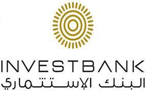 ارتفاع أرباح INVESTBANK بعد الضريبة إلى 16 مليون دينار في العام 2018