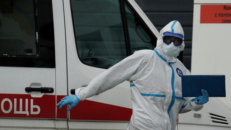 وفاة 95 شخصا جراء فيروس كورونا في روسيا و تسجيل 10102 إصابة خلال الـ24 ساعة الماضية