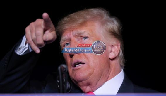ترامب يتهم إدارة بايدن بمحاولة إسكاته