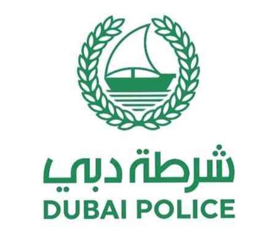شرطة دبي تصون حق طالب أجبره والده على دخول كلية محددة