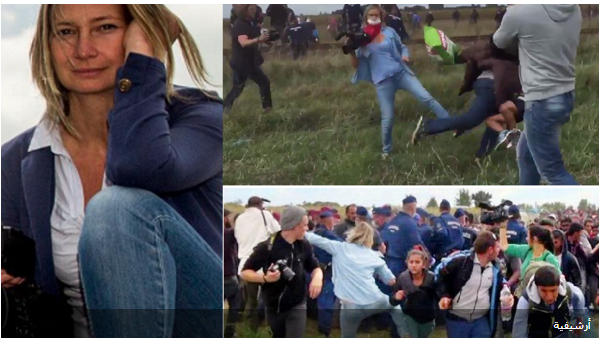 بعد سجنها .. عقاب جديد قاس لهذه الصحافية التي ركلت مهاجرا