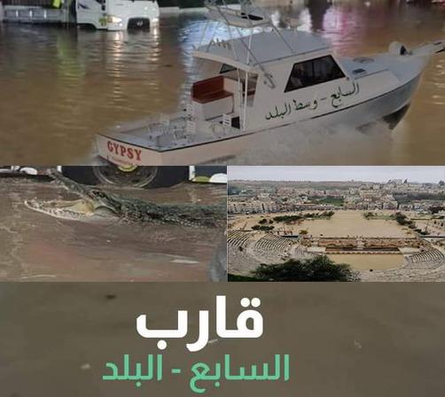 """بالصور و الفيديو  ..  هاشتاغ """"عمان تغرق"""" يتصدر  ..  و الأردنيون يوجهون رسائل ساخرة لـ""""هرقل"""" و الـ""""تمساح"""""""