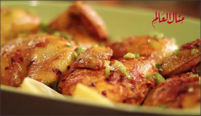 بالفيديو .. صينية الدجاج المشوي
