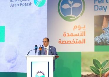 شركة البوتاس العربية تنظم وتستضيف مؤتمراً عالمياً  بعنوان (يوم الأسمدة المتخصصة)